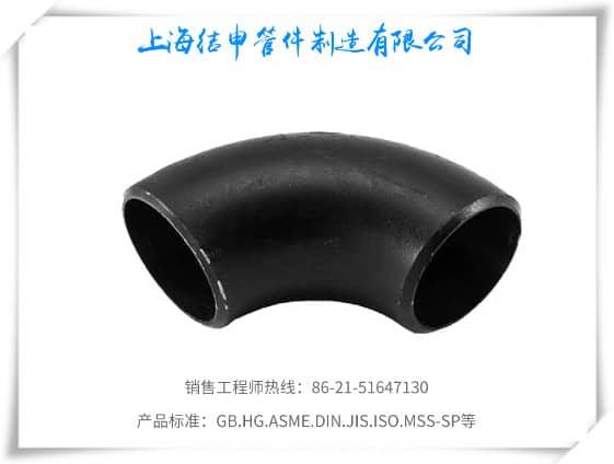 碳钢90°短半径弯头
