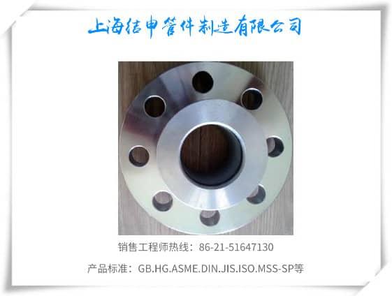 对焊环松套体育betvictor伟德(带颈松套LF/对焊环SE)