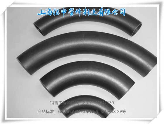2D/3D/5D弯管