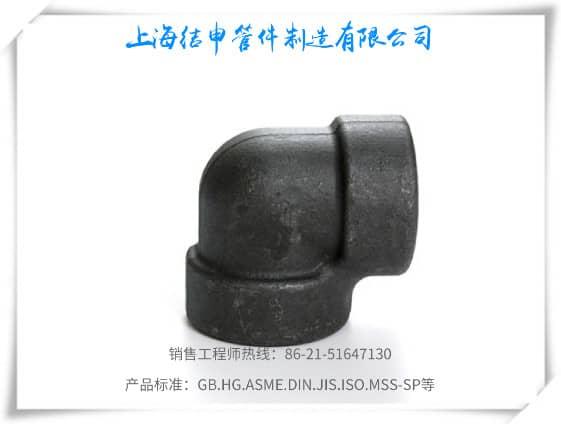 90°螺纹弯头(碳钢)