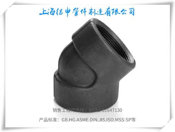 45°螺纹弯头(碳钢)