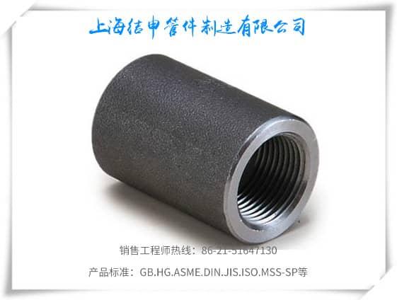 螺纹管箍(碳钢)