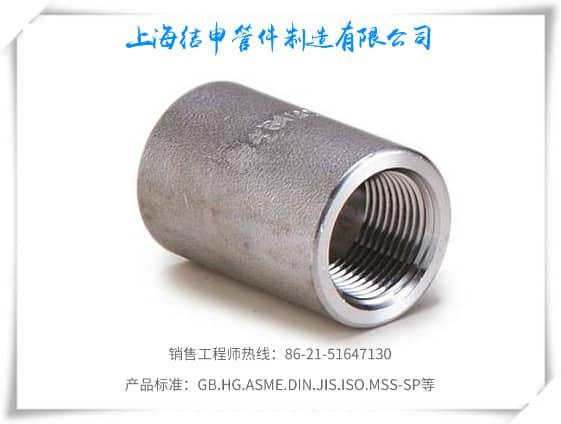 螺纹管箍(不锈钢)