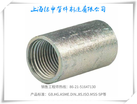 镀锌管箍(冷镀/热镀)