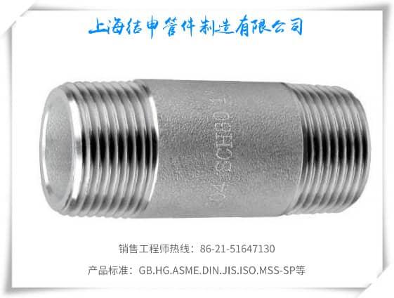 管子外丝(碳钢)
