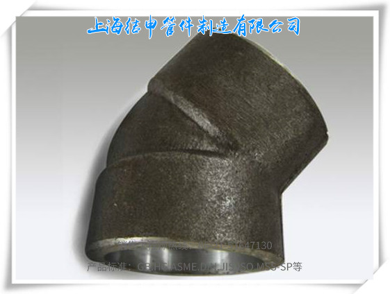 45°承插弯头(碳钢)
