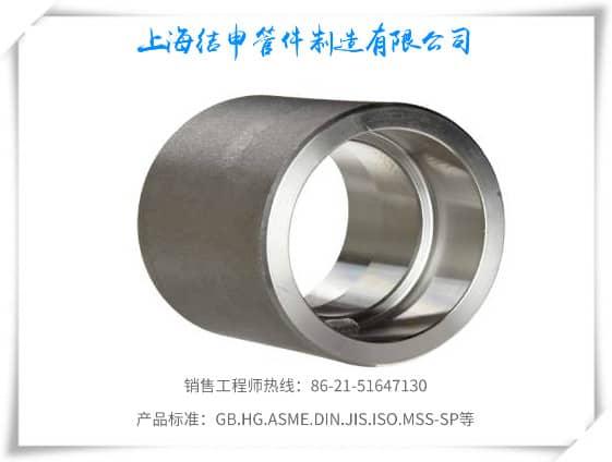 双承口管箍(碳钢)