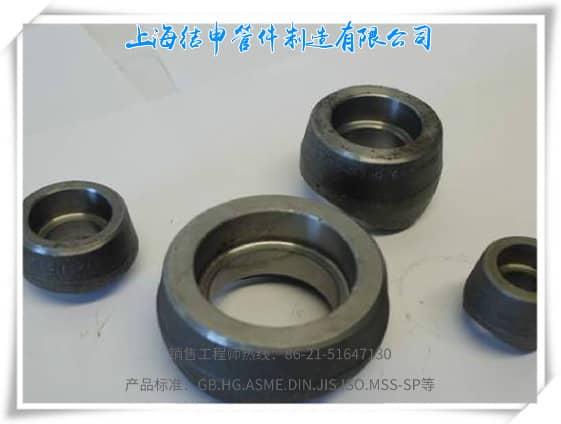 承插焊支管台(碳钢)