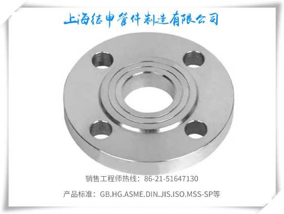 板式平焊钢制管体育betvictor伟德(RF)