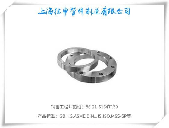 平焊环板式松套体育betvictor伟德(PL/C)