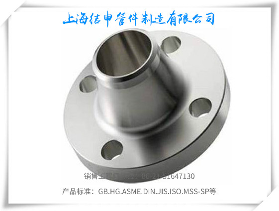 EN1092-1 TYPE11 B1 WELD-NECK FLANGES