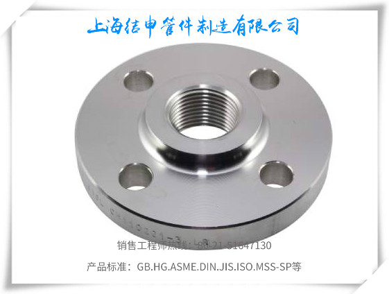 EN 1092-1 TYPE13/A HUBBED THREADED FLANGES