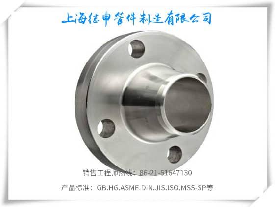 环连接面、榫槽面、凹凸面对焊钢制管体育betvictor伟德