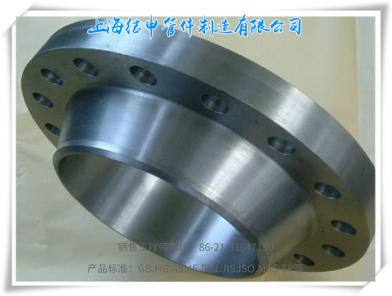WELD NECK FLANGES(ASME B16.47 Series A)