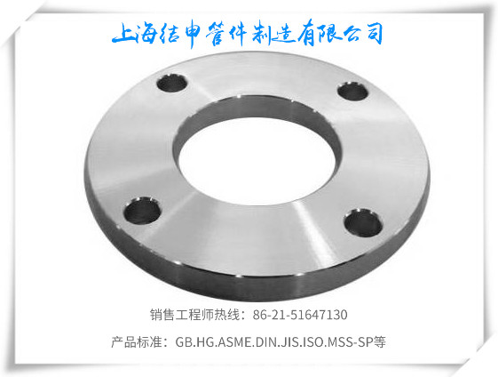 EN1092-1 TYPE01/A型 PLATE FLANGES