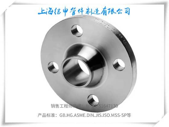 EN1092-1type11/B1 带颈对焊法兰