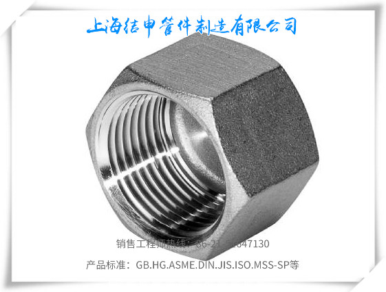 六角管帽(低压)