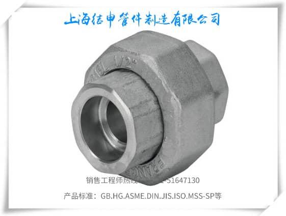 GB/T32294-2015 承插活接头