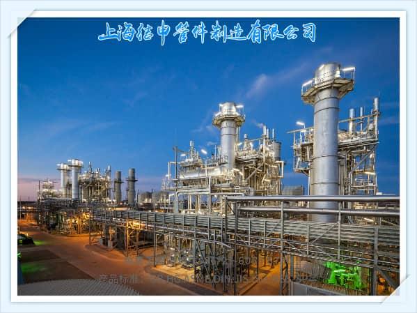 电力能源工程