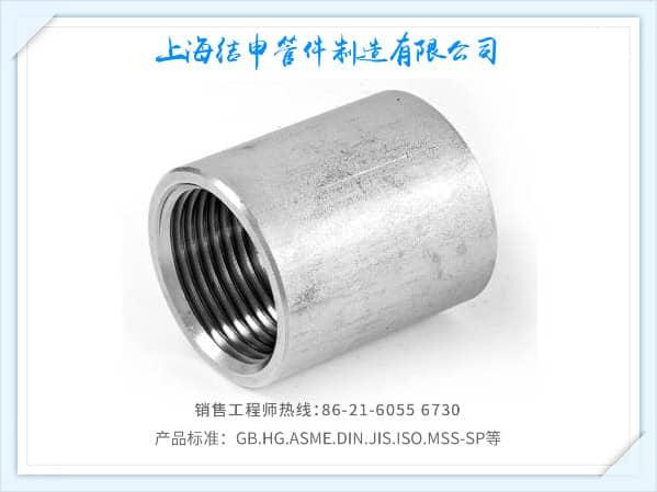 精铸管箍/内丝(低压)