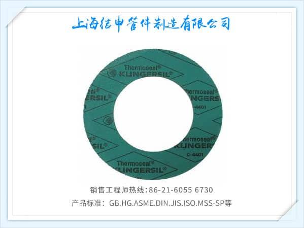 非石棉纤维橡胶垫片