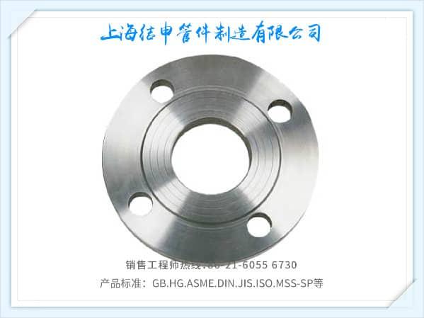 BS 4504 CODE101