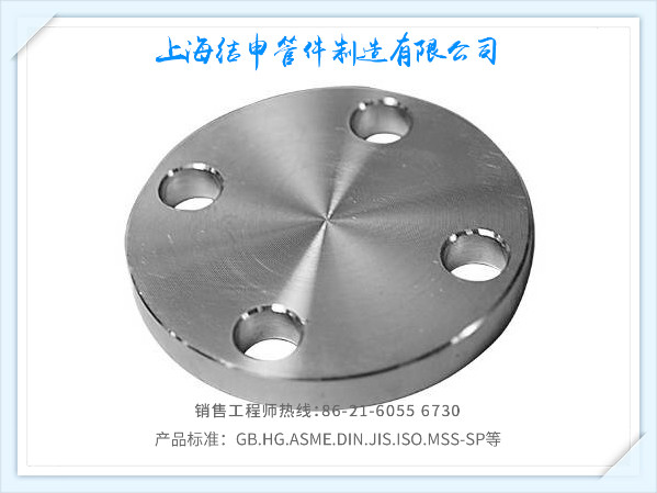 EN 1092-1 TYPE05/A BLANK FLANGES