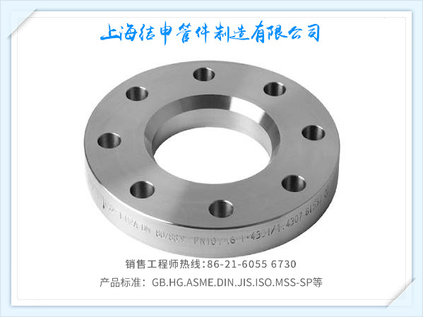 EN1092-1 TYPE 02/A LOOSE PLATE FLANGES