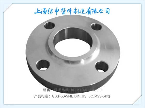 DIN86029 DIN86030 带颈平焊法兰(DIN)