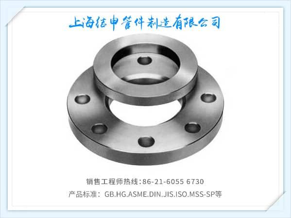 DIN2652 DIN2653 对焊环松套法兰(DIN)