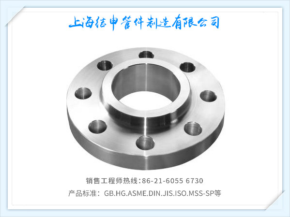 Threaded Flanges(TH)