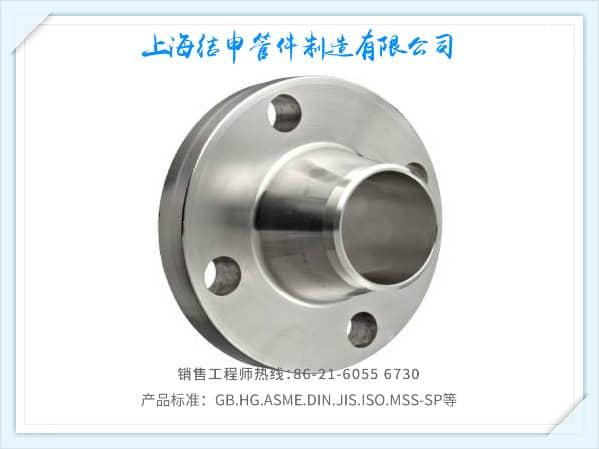 环连接面、榫槽面、凹凸面对焊钢制管法兰