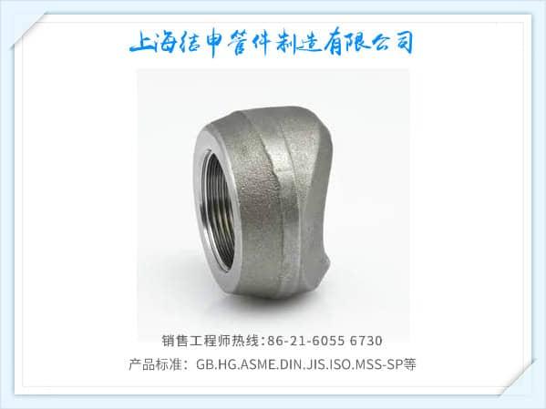 螺纹支管台(碳钢)