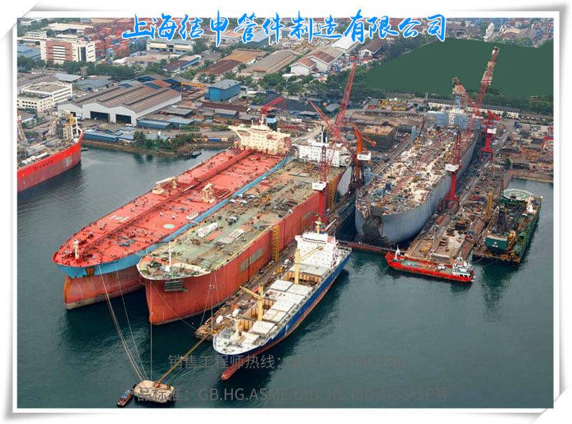 船务制造工程